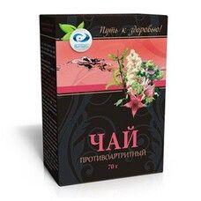 Чай противоартритный 70г