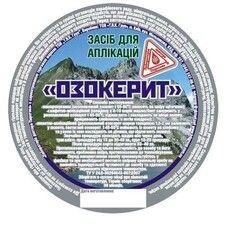 Средство для аппликаций Озокерит 250 г