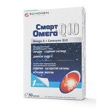 Смарт Омега Q10 капсулы №30