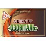 Озокеритовый аппликатор Озовиталь 2 салфетки - Фото