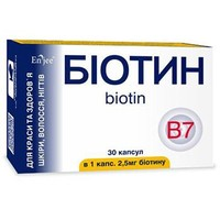 Витамин B7 (Биотин) капсулы 2,5 мг №30 - Фото