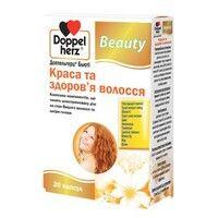 Doppel herz Beauty витамины для красоты и здоровья волос капсулы №30