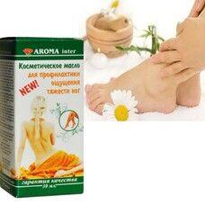 Масло косметическое Для профилактики ощущения тяжести ног 30 мл