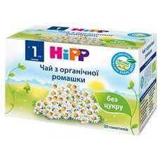Чай с органической ромашки ТМ Хипп / Hipp 1,5 г №20