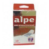 Алпе / Alpe®