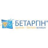 Бетаргін / Betargin®
