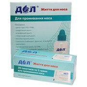 ДОЛ пристрій для промивання носа 240 мл + засіб №1 пакети по 2 г №30 - Фото