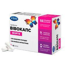 Бактериальний пробиотик Вивокапс форте капсулы №10