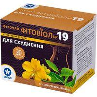 Фитовиол фиточай №19 для похудения №20 - Фото