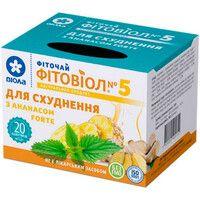 Фитовиол фиточай №5 для похудения с ананасом №20 - Фото