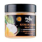 Кокосовое масло для лица и тела Апельсин 140 мл - Фото