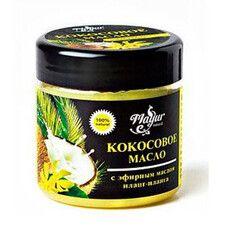Кокосова олія для обличчя та тіла іланг-іланг 140 мл - Фото