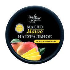 Масло Манго для лица, тела и волосTM Маур / Mayur 50 гр