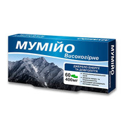 Мумие высокогорное 400 мг, № 60 - Фото