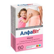 Витамины при беременности и кормлении Алфавит Мама таблетки №60 - Фото