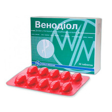 Венодиол таблетки N30