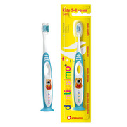 Зубная щетка Kids (2-6 лет) мягкая щетина ТМ Dentissimo - Фото