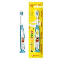 Зубная щетка Kids (2-6 лет) мягкая щетина ТМ Dentissimo