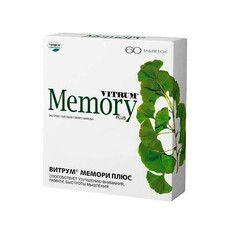 Витрум Мемори Плюс таблетки №60