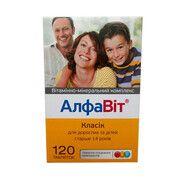 Вітаміни для дорослих і дітей Алфавіт Класик № 120 - Фото