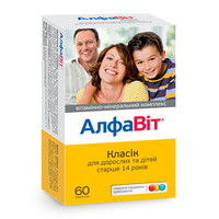 Витамины для взрослых и детей Алфавит Классик таблетки № 60 - Фото