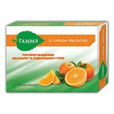 Гамма травяные леденцы от кашля и раздражения в горле апельсин №24