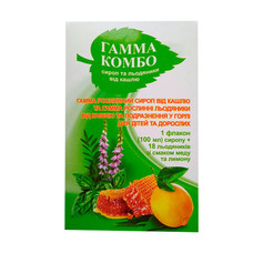 Гамма Комбо сироп от кашля 100 мл + леденцы лимон мед № 18