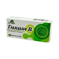 Гліцин таблетки №50 250 мг - Фото