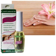 Косметическое масло Здоровые ногти 9 мл - Фото
