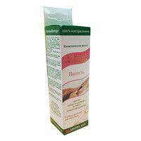 Косметическое масло для ухода за кутикулами ногтей ваниль 9 мл