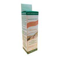 Косметическое масло для ухода за кутикулами ногтей Облепиха 9 мл
