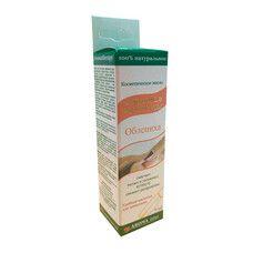 Косметическое масло для ухода за кутикулами ногтей Облепиха 9 мл - Фото