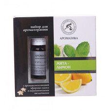 Набор для ароматерапии Мята-Лимон