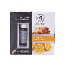 Набор для ароматерапии Корица-апельсин