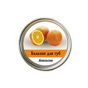 Бальзам косметичний для догляду за губами Апельсин 10 г  - Фото