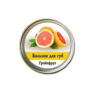 Бальзам косметичний для догляду за губами Грейпфрут 10 г - Фото