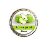 Бальзам косметичний для догляду за губами Яблуко 10 г - Фото