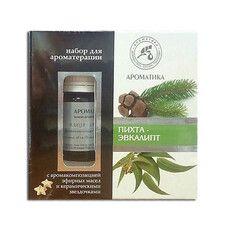 Набор для ароматерапии Пихта-Эвкалипт