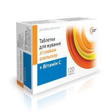 Аскорбиновая кислота №12 жевательные таблетки апельсин