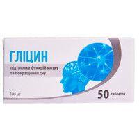 Глицин таблетки 0,1г №50 - Фото