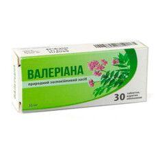 Валериана таблетки 30 мг №30