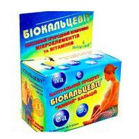 Биокальцевит пакетик 2г N 30