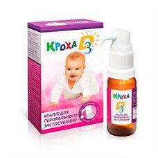 Вітаміни Кроха D3 краплі для перорального застосування - Фото