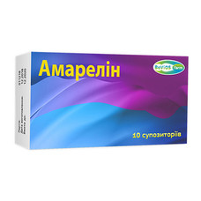 Амарелин супп.2.25г №10 - Фото