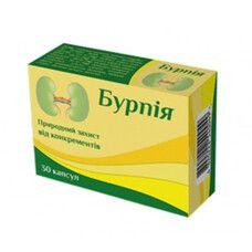 Бурпия капсулы 420 мг №30 - Фото