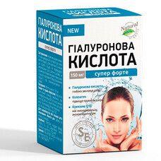 Гиалуроновая кислота супер форте таблетки 1000 мг №30