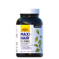 Комплекс витаминов для волос Maxi-Hair For Men 60 капсул ТМ Кантри Лайф / Country Life