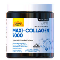 Коллаген с витамином А и С + биотин (Maxi-Collagen C and A + Biotin) 213 г порошок ТМ Кантри Лайф / Country Life  - Фото
