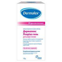 Дермалекс Псориаз гель для кожи головы 75 г