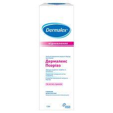 Дермалекс Псориаз крем 150г